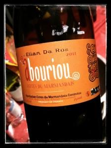 Abouriou - Elian Da Ros - Coteaux du Marmandais